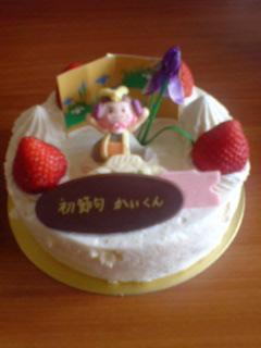 ケーキ07-5-5�A.jpg