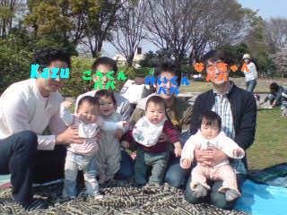 パパ集合07-4-8.JPG